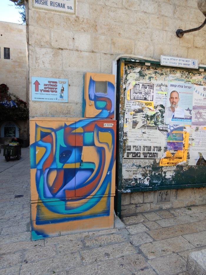 Graffiti in Jerusalem - letter shin